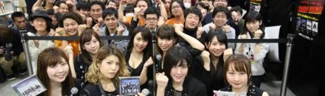 CANDY GO!GO!メジューデビューシングル『overdrive/大切なお知らせ』が、オリコンデイリーチャートで4位を獲得!!。1万枚を超えたらアルバム制作が決定!その公約、果たせるか?!