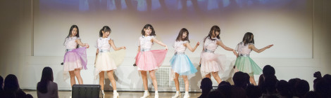 La PomPon、デビュー一周年を記念し、東京モード学園と衣装コラボレート!!