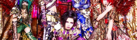 己龍、Zepp Tokyoを埋め尽くしたファンたちの前で、最新シングル『彩』の発売と次の単独巡業「彩 霞 蓋 世」を発表。千秋楽は、TOKYO DOME CITY HALL。