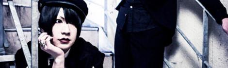 ドレミ團/THE BEETHOVENのマコトとドレミ團のKENが手を組み誕生した怪人二十面奏。2人が、1stシングル『愛憎悪』に詰め込んだ「あなた」と「わたし」の愛憎劇を解説!!