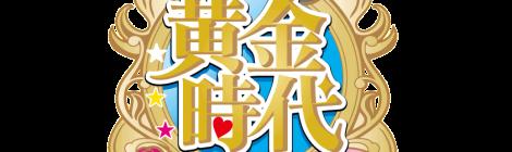 """「海賊アイドルとして、アイドル海を""""襲撃""""」!!6月26日、ラクーアガーデンステージ上へ姿を現す5人組のアイドル海賊ユニット「黄金時代」とは!?"""