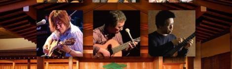 能楽堂を舞台に、完全生音でギタリストたちが揺らぐ音色で聴者を魅了するコンサートを開催!!