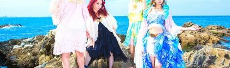 Risky Melodyが主催&プロデュース!!8月27日に、航空公園野外ステージを舞台に音楽フェスティバル「ALLASONEFESTIVAL」を開催!! 元AKB48メンバーも登場!!あなたもこの日は1日中パリピしちゃえ!!