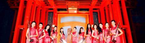 新生「女子十二楽坊」が待望の日本公演!新メンバー9名が加わり来日!!『Music Culture Fes』で日本を代表する和楽器奏者達と文化交流や日中友好に貢献!!