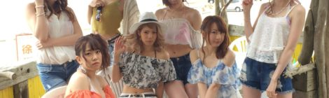 この夏のワンチャンスを絶対につかみ取れ!!。CANDY GO!GO!、メジャー第二弾シングル『ワンチャン☆サマー/endroll』、明日発売!!