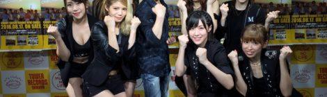 この夏のワンチャンスをつかみ取れ!!。CANDY GO!GO!、『ワンチャン☆サマー/endroll』を発売!!リリイベに、PERSONZの本田毅が来場!!