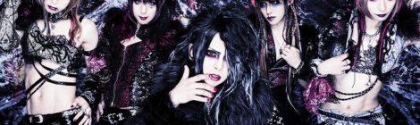 MisarukaとSynk;yet、さらにシュヴァルツカインも加えた合同シングル『Legend of Eden』。一般発売に先駆け、3バンド合同ツアー初日より会場先行でのリリースが決定!!