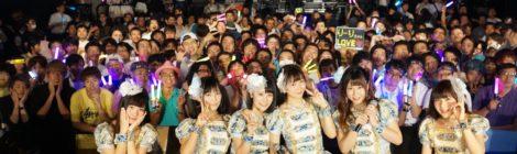 SAY-LA、新宿BLAZE公演を満員に!! 舞台上で、第6のメンバー天原瑠理の加入を発表&パフォーマンス!!