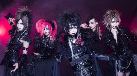 ラヴェーゼとELYSIONによる2MAN LIVE「死世界との契約」を開催!!会場限定販売によるコラボシングル盤も制作!!