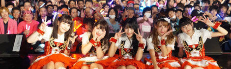 READY TO KISS、結成3周年記念ワンマンライブにて、二度目の香港単独公演を発表!