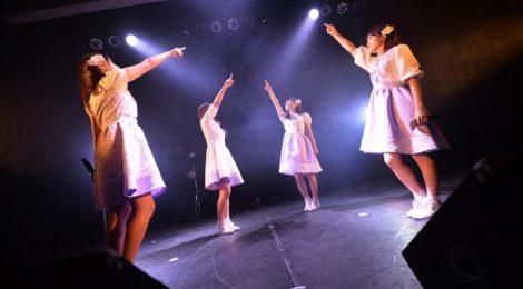 ミライスカート、林奈緒美卒業前最後のワンマンであり、初ツアーの千秋楽公演を京都で満員のファンを前に実施。ロングバージョン