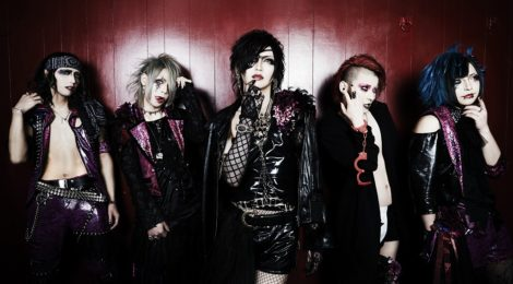 DatuRΛ、主催ライブ『偽りの魅力』を実施。当日の模様をレポート!!
