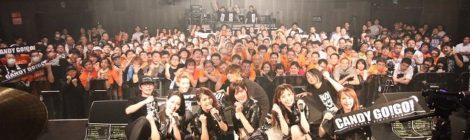 CANDY GO!GO!、結成7周年を祝うワンマン公演をバンドを従えて実施。メンバー候補生2人もお披露目!!