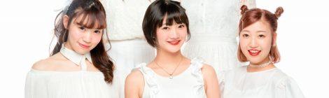 静岡発のアイドルパフォーマンスユニットROSARIO+CROSS、この夏は「TOKYO IDOL FESTIVAL」へ出演。さらに1stアルバム『虹色シャウト』の発売も決定!!