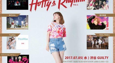 日野アリス(Risky Melody)がオーガナイザーとなり、新しいイベント「Hotty & Rhythm」を開催!!