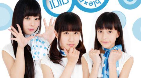 新生アオハル since 2015がスタート!!、7月26日には最新シングル『バブバブ~Bubble×Bubble~』を発売!!