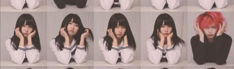 (八事SOUND NOTEレポート篇)Risky Melodyの日野アリスが提唱するイベント「Hotty & Rhythm」、名古屋を舞台に2会場で20組のガールズたちを迎え開催!!