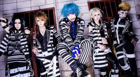 コドモドラゴン、豊洲PITのワンマン公演で、最新シングル『DIRTY×DIRTY』の発売と全国ツアーの開催を発表。ファイナルはZepp Diver City Tokyo。