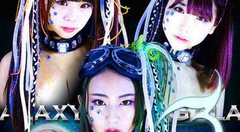 大和撫子の秘めた意志が最期には爆発してパリピになる歌『GALAXY GALAXY』を引っさげ、Mystic Mode活動をスタート!!!