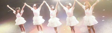 d-girlsが、TSUTAYA O-EASTを舞台に4周年単独公演を実施。来春に赤坂BLITZワンマン公演への挑戦を発表!