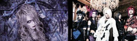 フリーペーパー「V'ELONIKA Vol.06」、DavidとScarlet Valseを大特集。「苑(摩天楼オペラ)×琉火(未完成アリス)の対談」も掲載。配布は11月7日より開始!!