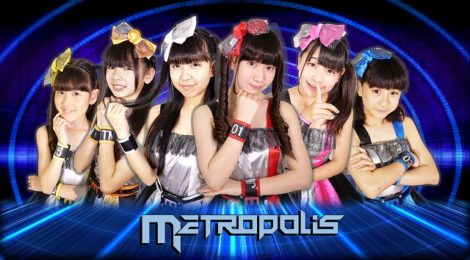 METROPOLIS、最新シングルCD『METRO GIRL/SU♡KI♡NA♡NO』は、メンバーの個性が見える萌えキュンサイバーソング!?