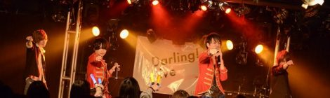 これから飛躍が期待出来る男性アイドルグループを集結したイベント「Darling! Live vol.3」