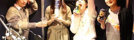 声優の下和田ヒロキが店長をつとめるラジオ番組「下和田ヒロキRe:Qの夜居酒屋ひーちゃん」。12月21日放送週でも、よなよなエールを呑みながら良い酔い発言を連発!!