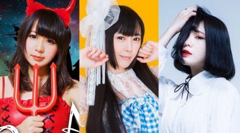 ソロで活動しているアイドル/女性シンガーたちの祭典「そろSOLOやっちゃう!?」、12月20日に新宿ReNYを舞台にファイナル公演を開催。全19名のソロアイドル/シンガーが集結!!