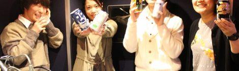 声優の下和田ヒロキが店長をつとめるラジオ番組「下和田ヒロキRe:Qの夜居酒屋ひーちゃん」。1月4日放送週では、3種類のビールの味比べでほろ酔い気分!!