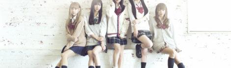 群雄割拠のアイドルシーンに会心の一撃! 2o Love to Sweet Bullet(通称トゥラブ)の最新シングル『Véga』「アイドル/ヲタクカルチャー」を世界へ向けて発信!