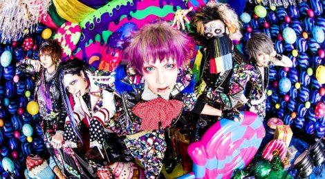 コドモドラゴン、ツアー最終単独公演の地、Zepp Diver City Tokyoで新しい声明を発信!!。この衝撃が、あなたの脳を壊してく。