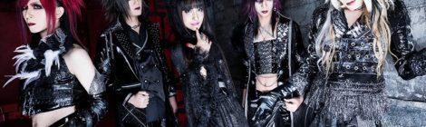 Scarlet Valse、3月に東名阪ワンマン公演を実施。初日となる5日の公演より、会場限定シングル『Flames』を発売。「過去の自分」を燃やして「未来」へ戦いを挑め!!!!!