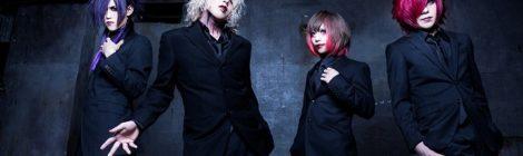 ラヴェーゼに新ドラマー雫斬-sizuki-が加入。7月に最新シングル『零ノ鼓動』を発売。6月には、先行リリース主催イベント『漆黒ノ鼓動』の開催も決定!!