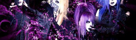 La'veil MizeriAへ新メンバー渚月(G)が加入。2ndシングル『薄紅ノ葬』のリリースと全国ツアーも決定。その毒を、各地へまき散らせ!!