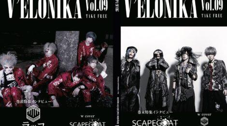 V系フリーペーパー「V'ELONIKA」、5月7日配布号の表紙を、ラッコとSCAPEGOATが担当。「Starwave総選挙」で第一位を獲得したFIXERのYuhmaのパーソナル・インタヴューも掲載。