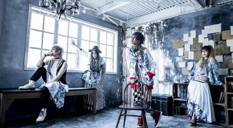 コントラリエ、最新シングル『感傷モウメント』収録曲を、みずから解説!!!