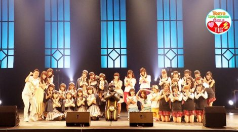 中野サンプラザのステージに、インフルエンサーアイドル27組が集結。今年、彼女たちの中からブレイクアイドルが誕生するかも!?