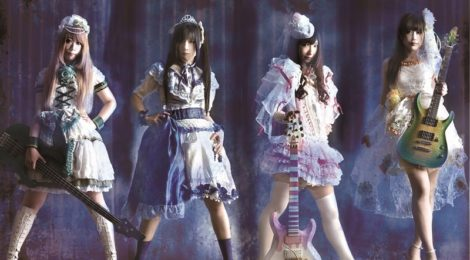 名曲たちが進化を遂げ、雄姿『Ancient MooN』となり現代へ甦る。4人の女戦士FullMooNよ、封印を解いた音の剣で青い月(地球)を守り抜け!!!!