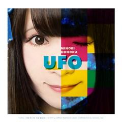 ラスタァ星から地球を侵略しにやってきた厨二病アイドルのみのりほのか、11月27日にピンク・レディーの『UFO』をチップチューンとしてカヴァー。そうさ、君だって『宇宙人』。みのりほのかの飼育しているUMA(未確認動物)なんだから。