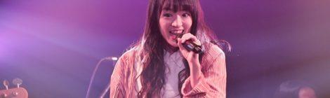 「朽ちるまで歌い続けよう」、d-girlsのyoshimiがアイドル活動11周年を記念し単独公演の場を通し、生涯アイドルとして歌い続けると宣言!!