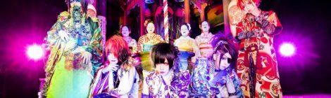 己龍、来年3月にシングル『閃光』の発売と新たな巡業を発表。千秋楽公演は5月6日、ZEPP TOKYO!!