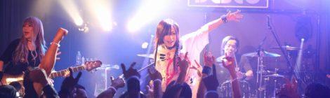愛沢絢夏、主催イベント「Are You OK? Special」を開催。バンドだソロだ、オケだバンド演奏だという枠を超え、みんなで手を取り合い、この場所を輝かせようと誓いあった夜。