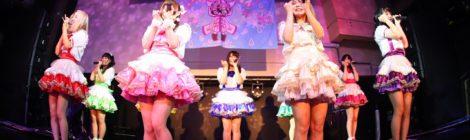 「Dearestきっと叶えるから夢をまだ見せて」。TEARS-ティアーズ-、結成2周年目の日にワンマン公演を開催。次のワンマン公演は、来年6月に新宿ReNYに決定!!