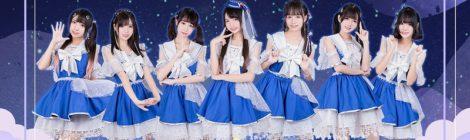 中国は広州で活動中のアイドルグループ「Argo Angels」。広州のアイドル事情など、その肉声をお届け!!