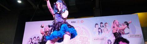 愛夢GLTOKYO、中国は広州で行われたフェス「蛍火虫」へ参加。会場の熱気をレポート!!