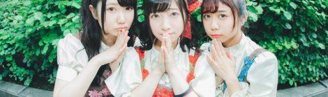 未完成リップスパークルのワンマン公演は最強のパワースポット?!。1月20日(日)・渋谷WWWXで4thワンマン公演が目の前だ!!