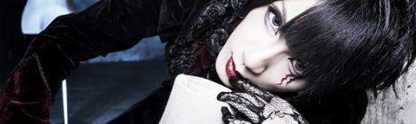 Starwave Records 9周年記念【9つの質問】へ、L.A bateのYanagi/Scarlet ValseのKakeru/UNDER FALL JUSTICEの愛郎が回答!!