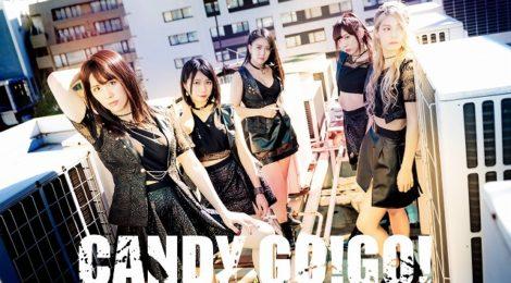 TSUTAYA O-EASTを舞台に、アイドルたちが1日早い歌のチョコをプレゼント。「アイドル❤バレンタイン」、にKawaiian TVでのライブ放送も決定!!