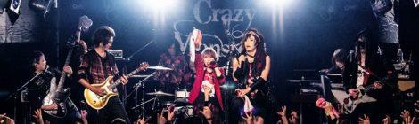 千聖とMSTRが対バン?!。Strawberry Under WorldとCrack6がイベント「Crazy Monsters」で熱いバトルを展開!!